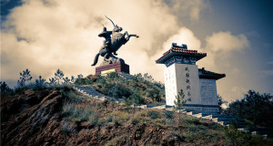 China_REES-200x126.jpg